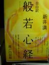Fuyu_1