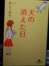 Fuyu_248
