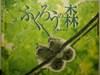 Haru2_296