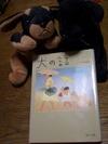 Haru2_320