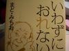 Haru2_341