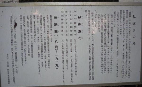 P1250460_1