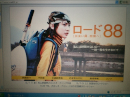 wagaya_002.jpg