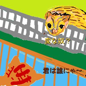 Cocolog_oekaki_2013_11_05_21_17