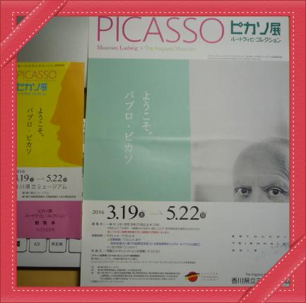 P1160156jpg